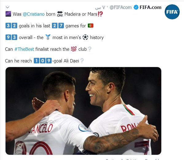 فیفا در این خصوص نوشت: رونالدو متولد مادیرا است یا کره مریخ؟  او می تواند به باشگاه ۱۰۰ تایی ها ملحق شود؟ رونالدو می تواند رکورد علی دایی با ۱۰۹ گل بشکند؟