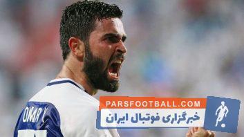 عمر خربین از تیم ملی سوریه کنار رفت