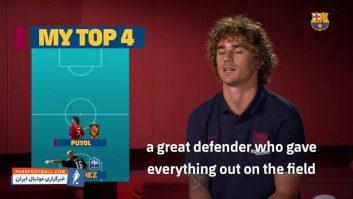 گریزمان ؛ تیم منتخب چهار نفره به انتخاب آنتوان گریزمان ستاره فرانسوی باشگاه فوتبال بارسلونا