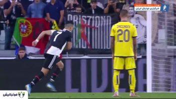 خلاصه بازی یوونتوس 2 -1 ورونا سری آ ایتالیا 2019/2020