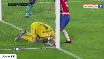بارسلونا ؛ خلاصه بازی گرانادا 2-0 بارسلوا لالیگا اسپانیا 2019/2020