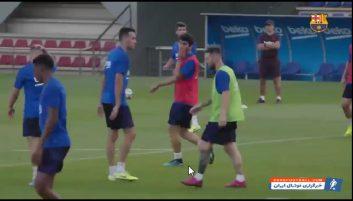 بارسلونا ؛ تمرین بارسلونا قبل از دیدار برابر گرانادا در لالیگا