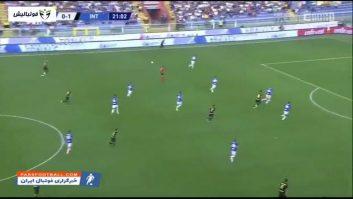 خلاصه بازی سمپدوریا 1-3 اینترمیلان سری آ ایتالیا 2019/2020