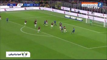 اینتر ؛ خلاصه بازی آث میلان 0-2 اینترمیلان سری آ ایتالیا 2019/2020