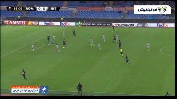 لاصه بازی آ اس رم 4-0 باشاکشهیر لیگ اروپا 2019/2020