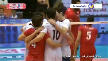 خلاصه بازی والیبال ایران 3-1 کره جنوبی قهرمانی آسیا 2019