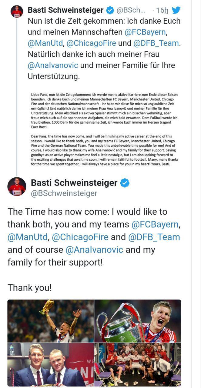 باستین شواین اشتایگر هافبک سابق تیم های بایرن مونیخ و منچستریونایتد، از همسرش به عنوان یکی از مهم ترین ارکان موفقیتش در دوران فوتبال خود، یاد کرد.