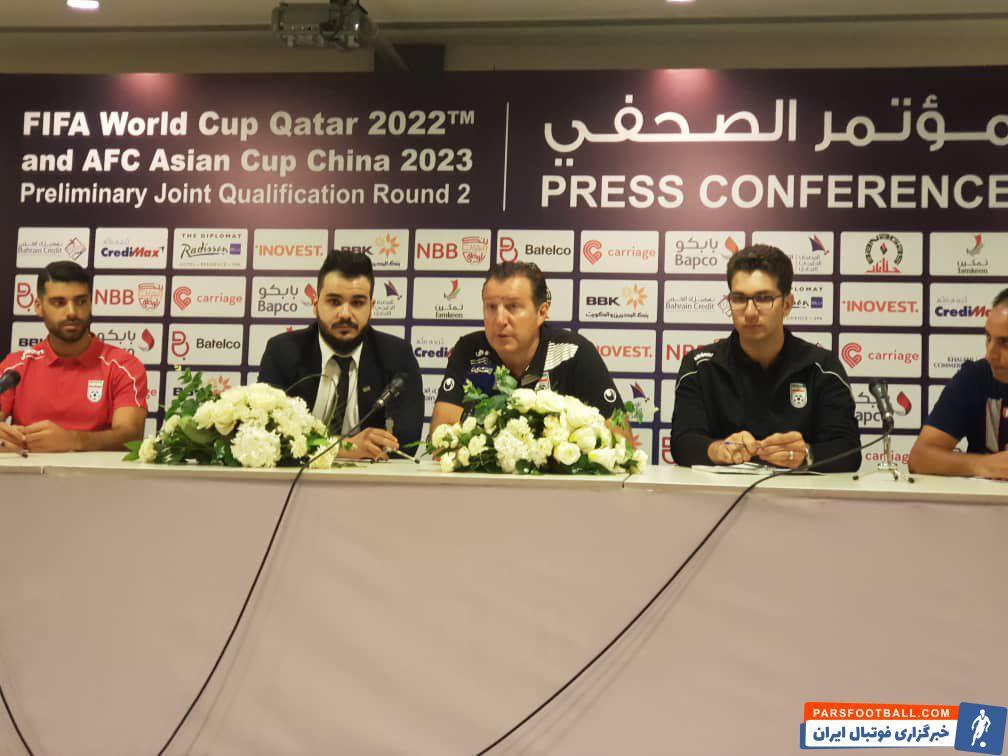 ویلموتس سرمربی تیم ملی در نشست خبری پیش از دیدار مقابل بحرین عنوان کرد:ما دو بازی داشتیم و ۶ امتیاز کسب کردیم.هدف مان برنده شدن در بازی سوم است.