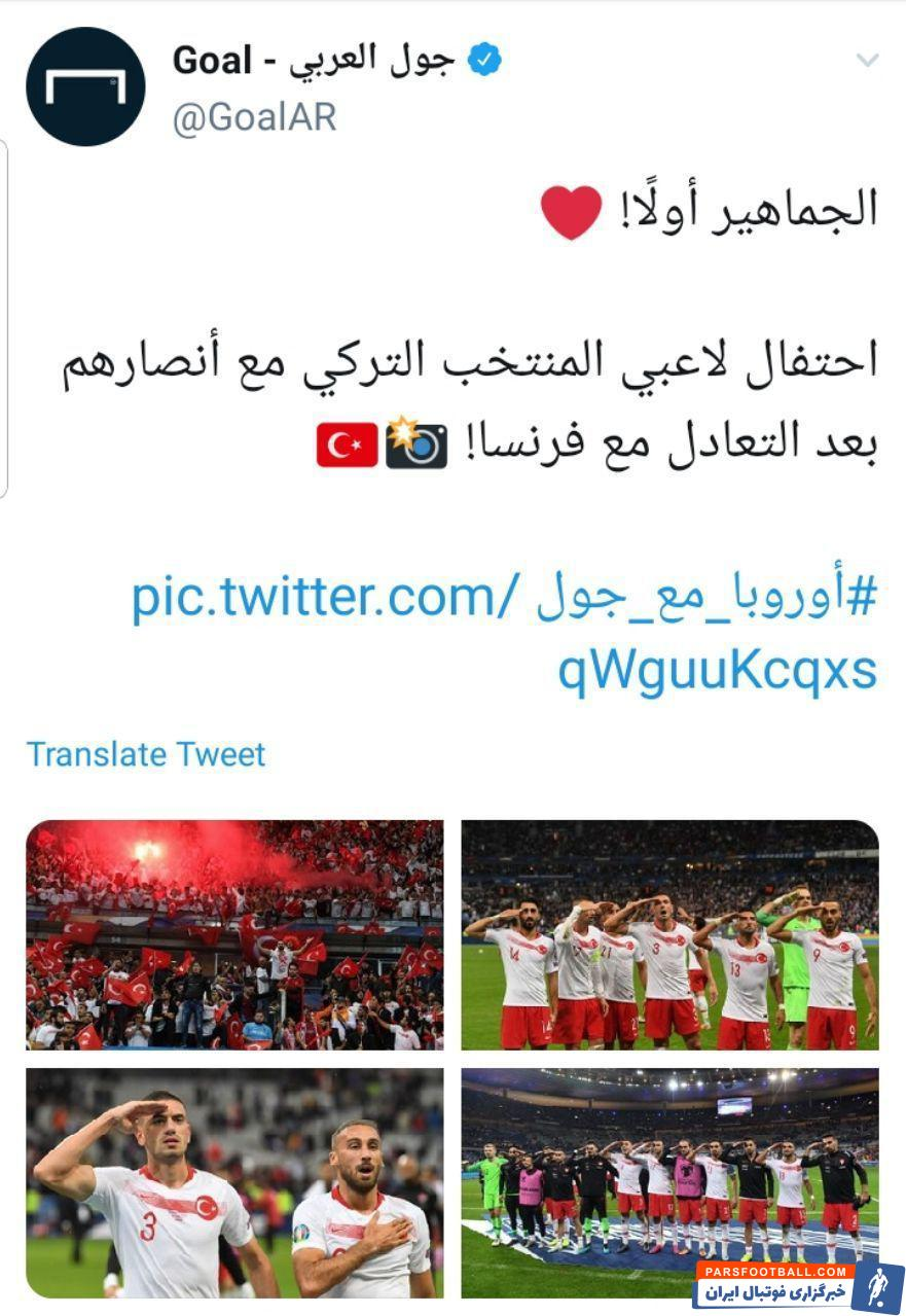اکانت توییتری رسانه گل و حمایت از سلام نظامی بازیکنان تیم ملی ترکیه