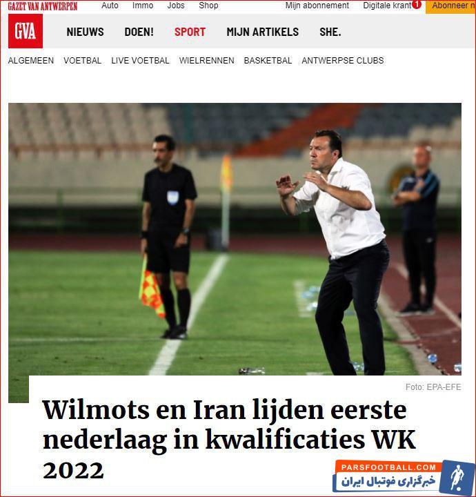 بعد از باخت غیرمنتظره ایران به بحرین شبکه RTL در بخش خبری همین طور سایت خود از این نتیجه به عنوان شوک تلخ برای ویلموتس در منامه نام برد.