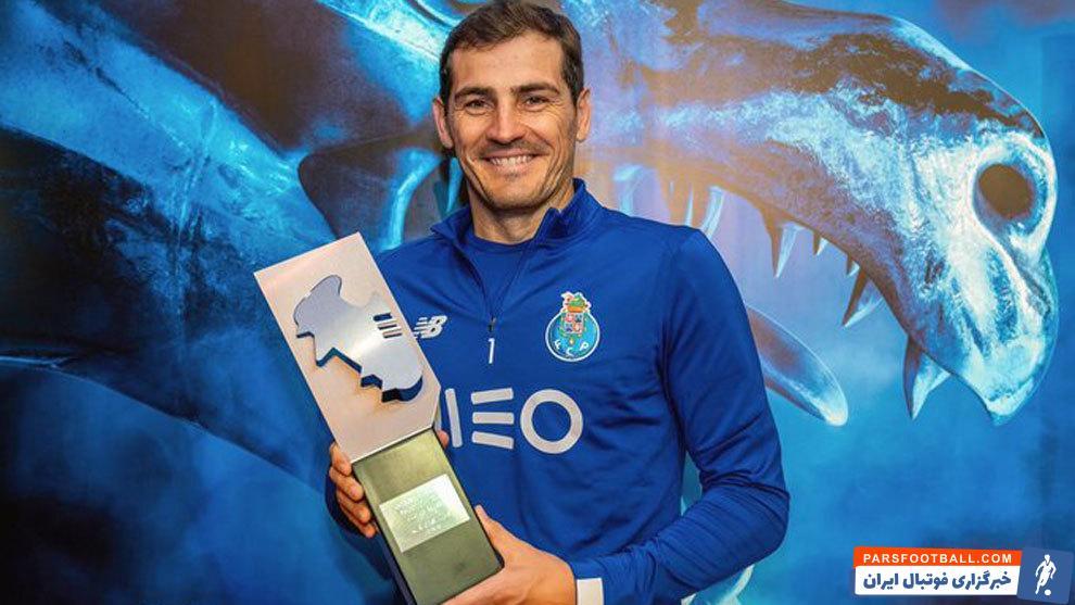 ایکر کاسیاس جایزه بهترین دروازهبان فصل گذشته لیگ پرتغال را دریافت کرد. جایزهای که هرساله توسط اتحادیه بازیکنان لیگ پرتغال اهدا میشود.