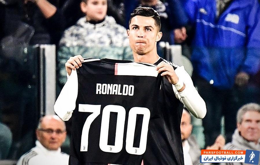 کریستیانو رونالدو هفته گذشته و در جریان بازی تیم ملی پرتغال مقابل اوکراین موفق به گلزنی شده و به رکورد فوق العاده ۷۰۰ گل در دوران ورزشی خود دست یافت.