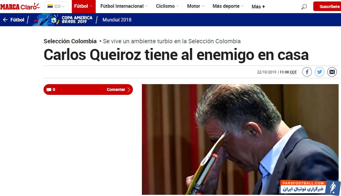 مارکا در گزارشی به اختلافات اخیر کارلوس کی روش ، سرمربی سابق ایران و کنونی کلمبیا پرداخت و عنوان گزارش خود را این طور زد: کی روش در خانه دشمن دارد.