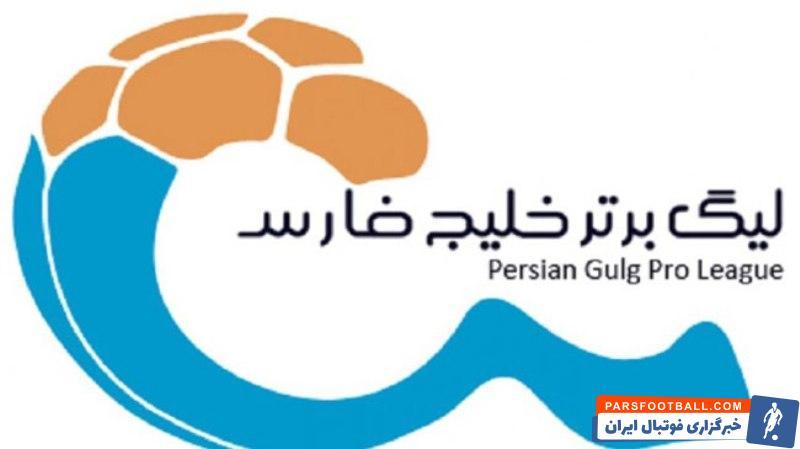 یگ برتر ؛ گلر 27 میلیاردی در لیگ برتر خلیج فارس ؛ خبرگزاری پارس فوتبال