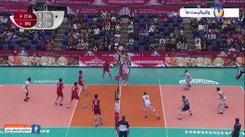 خلاصه بازی والیبال ایران 2-3 ایتالیا رقابتهای جام جهانی 2019 ژاپن