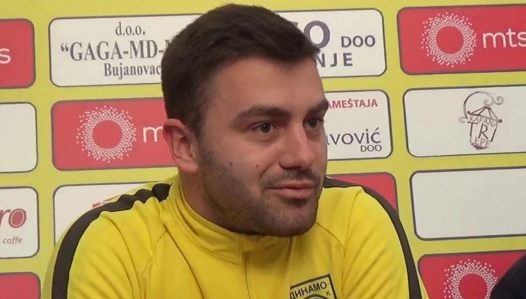 دیمیتروف