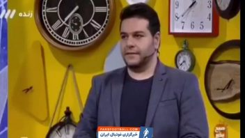 توهین و تمسخر زشت عباس کلهر مجری سلام صبح به خیر به تعداد گل ملی علی دایی