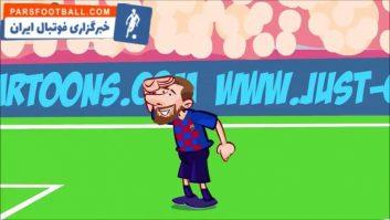 گل ضربه ایستگاهی لیونل مسی در دیدار برابر سویا رقابت های لالیگا