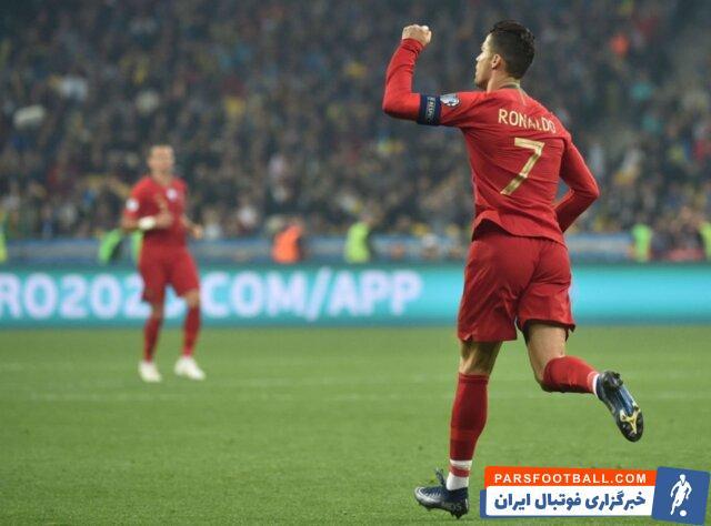رونالدو ؛ برترین گل های کریستیانو رونالدو فوق ستاره پرتغالی باشگاه یوونتوس
