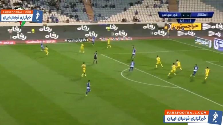 خلاصه بازی استقلال 3-0 فجرسپاسی شیراز رقابت های جام حذفی