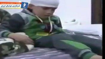 رونالدو خطاب به کودکان سوریه : امیدتان را از دست ندهید ، من با شما هستم