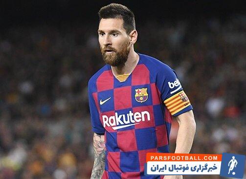 حرکات تکنیکی برتر لیونل مسی در بارسلونا فصل 2019/2020