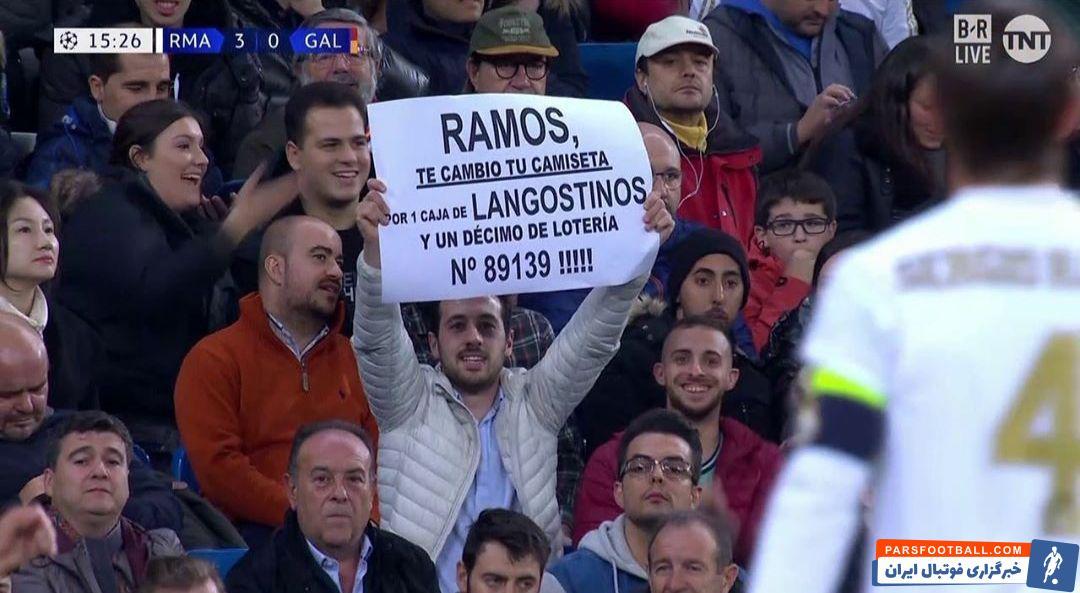 در جریان بازی دیشب رئال مادرید مقابل گالاتاسرای، یکی از هواداران رئال مادرید با نشان دادن یک پلاکارد، درخواست جالبی از سرخیو راموس کرده بود.