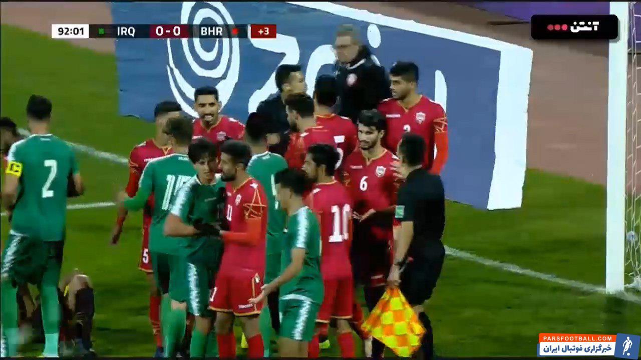 تیم ملی عراق و بحرین در یک بازی درگیرانه به نتیجه ای بهتر از تساوی بدون گل دست پیدا نکردند تا ایران بیشترین سود را از این مسابقه ببرد.