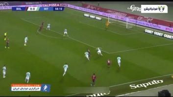 اینتر ؛ خلاصه بازی بولونیا 1-2 اینترمیلان سری آ ایتالیا 2019/2020