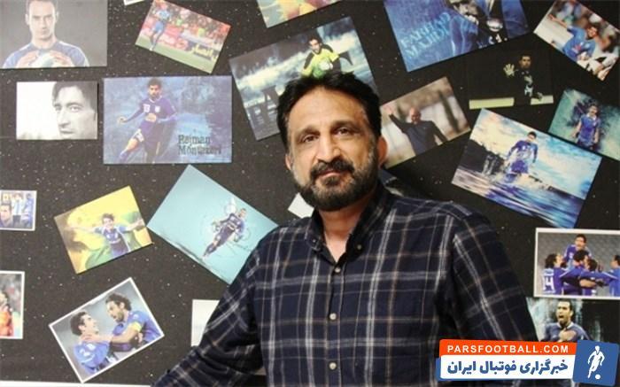 استقلال ؛ محمد نوری : حتم دارم استقلال دست پر از اصفهان برمیگردد