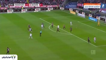 خلاصه بازی آینتراخت فرانکفورت 5-1 بایرن مونیخ بوندس لیگا آلمان 2019/2020