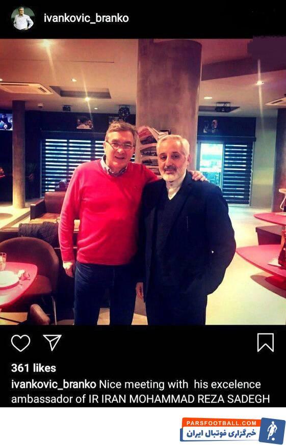 برانکو بعد از جدایی از الاهلی هنوز با تیم جدیدی قرارداد امضا نکرده است برانکو عکسی در اینستاگرامش با سفیر ایران در کشورش منتشر کرد.