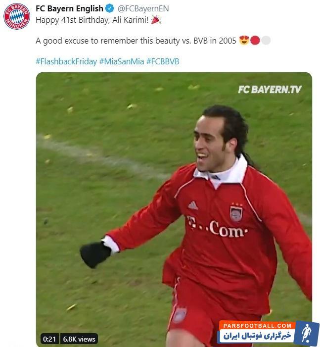 باشگاه بایرنمونیخ هم از تقابل این دو اتفاق استفاده کرد و تولد علی کریمی را با انتشار گل زیبایی که علی کریمی در کلاسیکر به ثمر رساند، تبریک گفت.