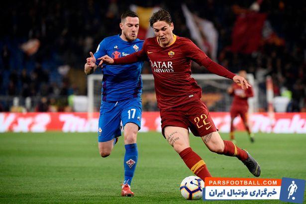 زانیولو : به خاطر احترام به کاپیتان توتی چنین کاری نخواهم کرد ؛ خبرگزاری پارس فوتبال