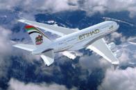 هواپیمایی الاتحاد