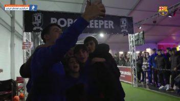 حضور هواداران نوجوان بارسلونا در کمپ ورزشی باشگاه