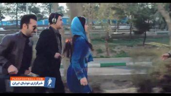 علیفر ؛ حضور جالب علیرضا علیفر در تیزر تبلیغاتی خبرساز ؛ خبرگزاری پارس فوتبال