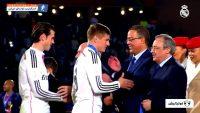 کروس ؛ کلیپ باشگاه رئال مادرید به بهانه 250 امین بازی تونی کروس