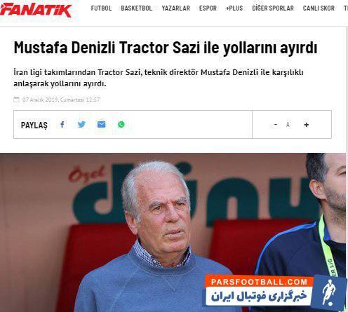 با توجه به اینکه دنیزلی نام پرآوازهای در فوتبال ترکیه به شمار میرود خروج دنیزلی از این تیم بازتاب زیادی در نشریات این کشور داشته است.