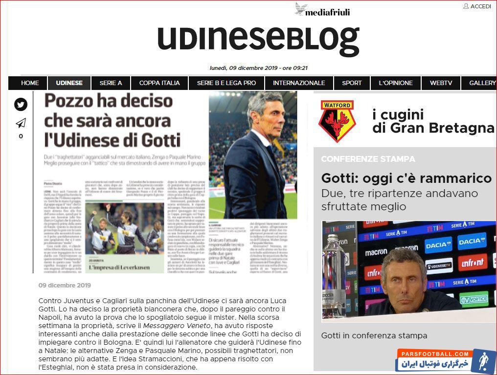 رسانه ایتالیایی چند ساعت بعد از ترک ایران توسط استراماچونی از او به عنوان رقیب جدی کاندیداهای معرفی شده هدایت اودینزه نام بردند.