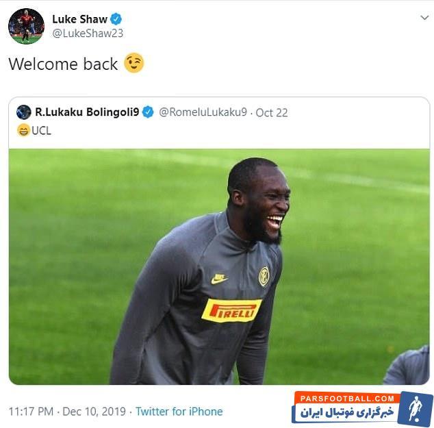 لوک شاو  از حذف اینتر از لیگ قهرمانان برای طعنه زدن به روملو لوکاکو استفاده کرد که یونایتدیها معتقدند به امید بازی در چمپیونزلیگ تیم را ترک کرد.