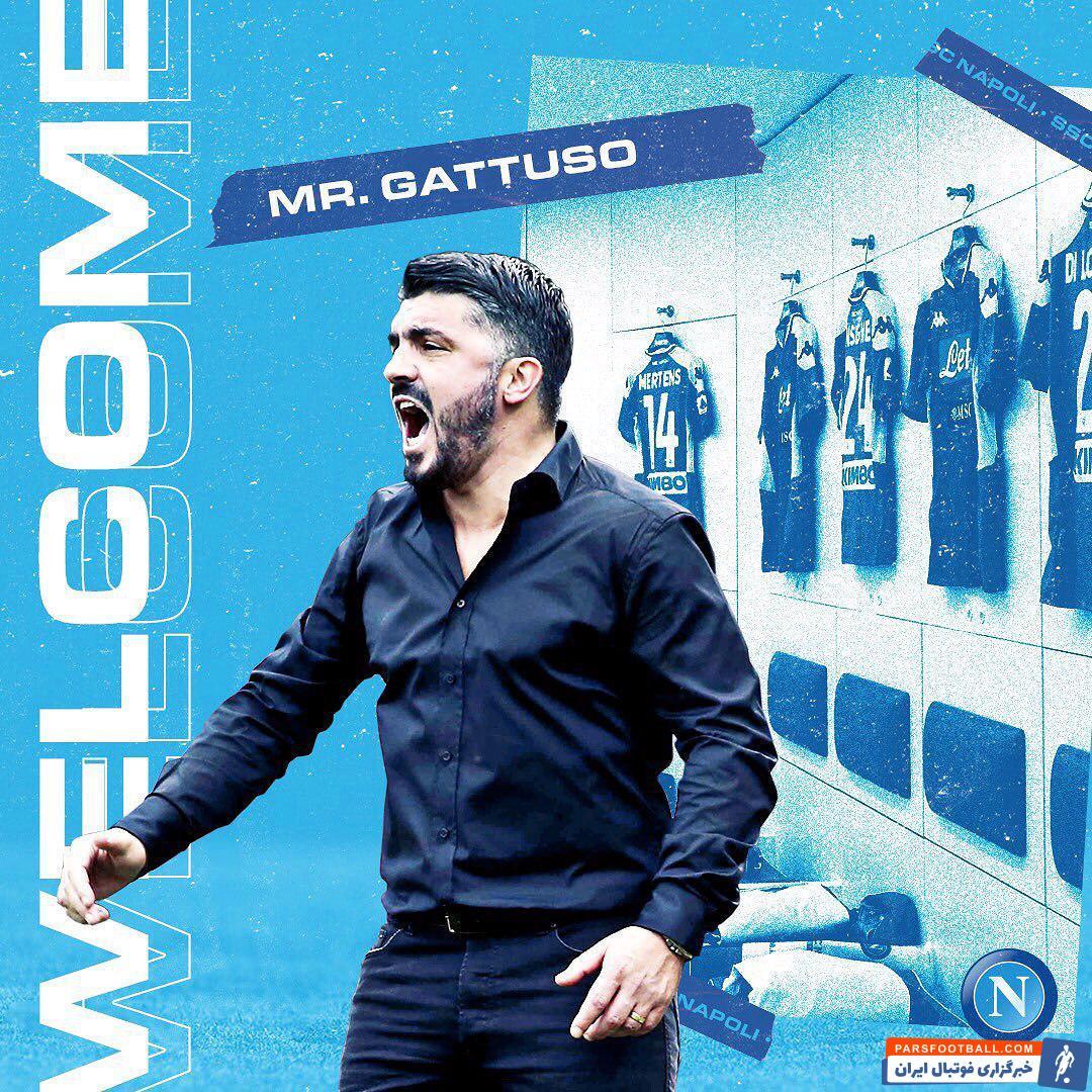 جنارو گتوزو در تابستان امسال و بعد از سپری کردن یک دوره متوسط و ناکامی در کسب سهمیه لیگ قهرمانان از میلان جدا شده بود.