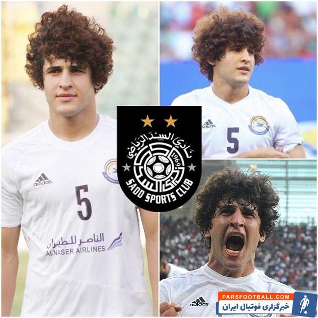 باشگاه السد مذاکراتش با باشگاه پلیس عراق را برای به خدمت گرفتن صفا هادی آغاز کرده تا این بازیکن را در پنجره زمستانی به خدمت بگیرد.