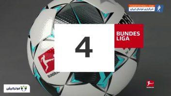 بوندس لیگا ؛ 5 حرکت تکنیکی و فوق العاده از رقابت های بوندس لیگا آلمان