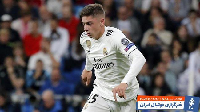 والورده ؛ برترین تکنیک های فدریکو والورده در رئال مادرید 2019/2020