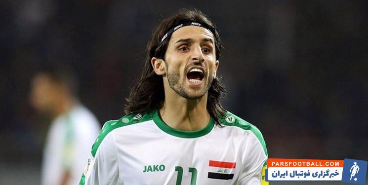 عراق ؛ مخالفت مسئولان برگزاری مسابقات کشور های عربی برای اضافه شدن طارق به ترکیب عراق