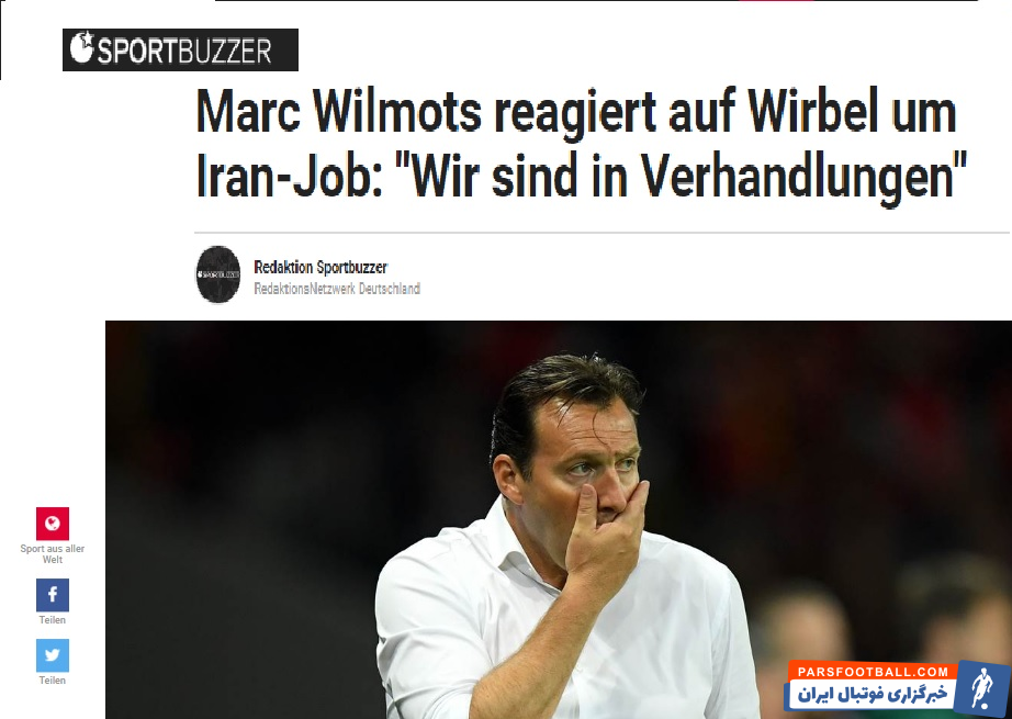 ویلموتس ؛ سایت نیو بلاد بلژیک : برخلاف گزارش رسانهها،هنوز هیچ توافقی حاصل نشده است