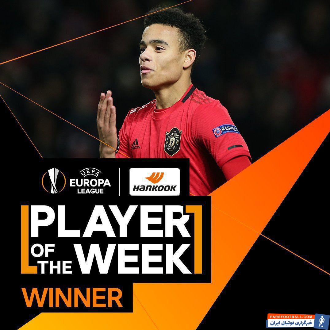 منچستریونایتد ؛ میسون گرینوود بهترین بازیکن هفته ششم مرحله گروهی لیگ اروپا