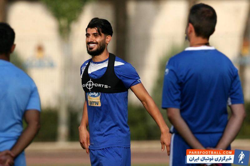 میلاد زکیپور ؛ حضور میلاد زکیپور در تمرین باشگاه فوتبال استقلال تهران