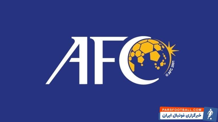 فوتبال ؛ جریمه 3 هزار دلاری AFC برای فدراسیون فوتبال ؛ خبرگزاری پارس فوتبال